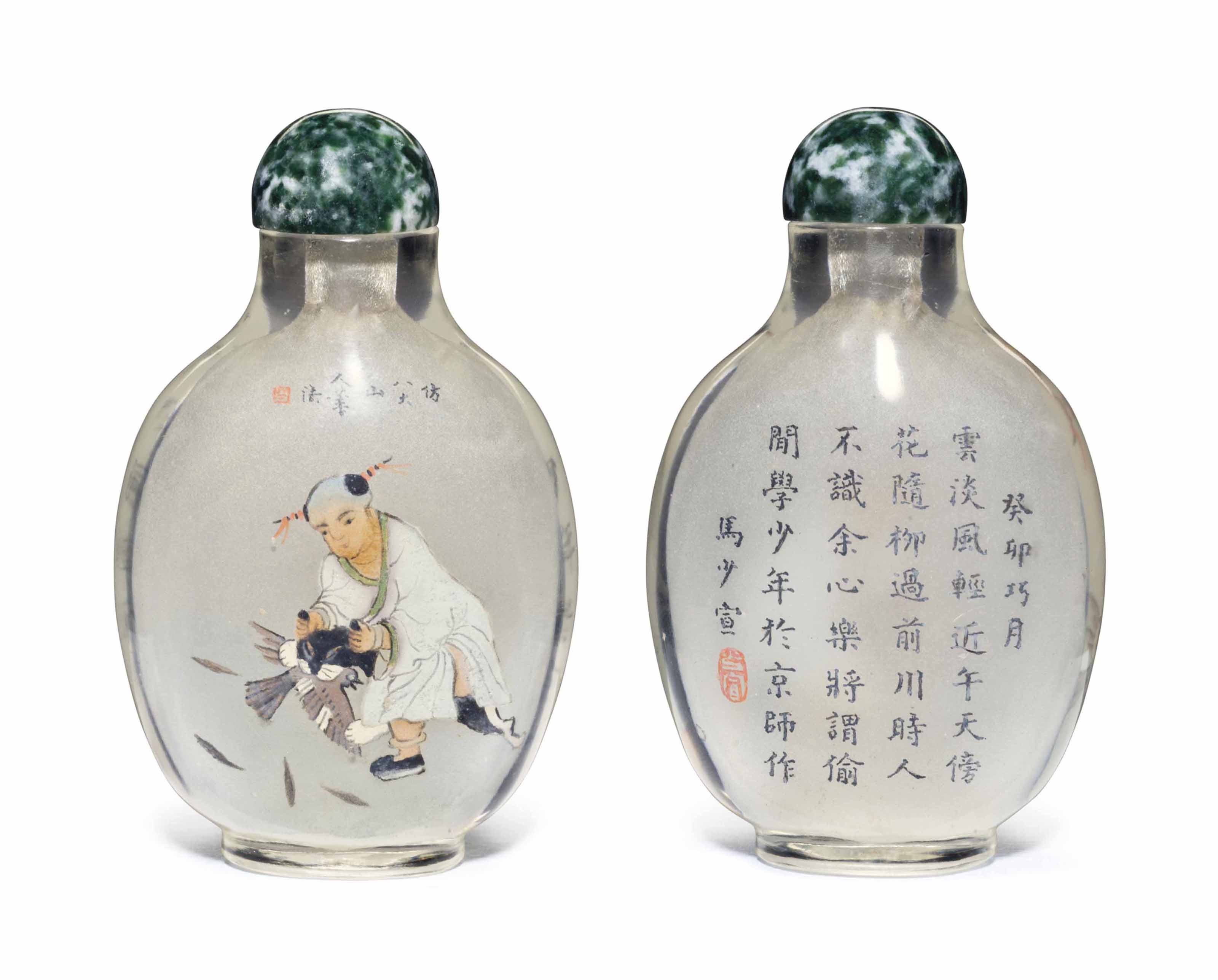 AN INSIDE-PAINTED CRYSTAL SNUFF BOTTLE