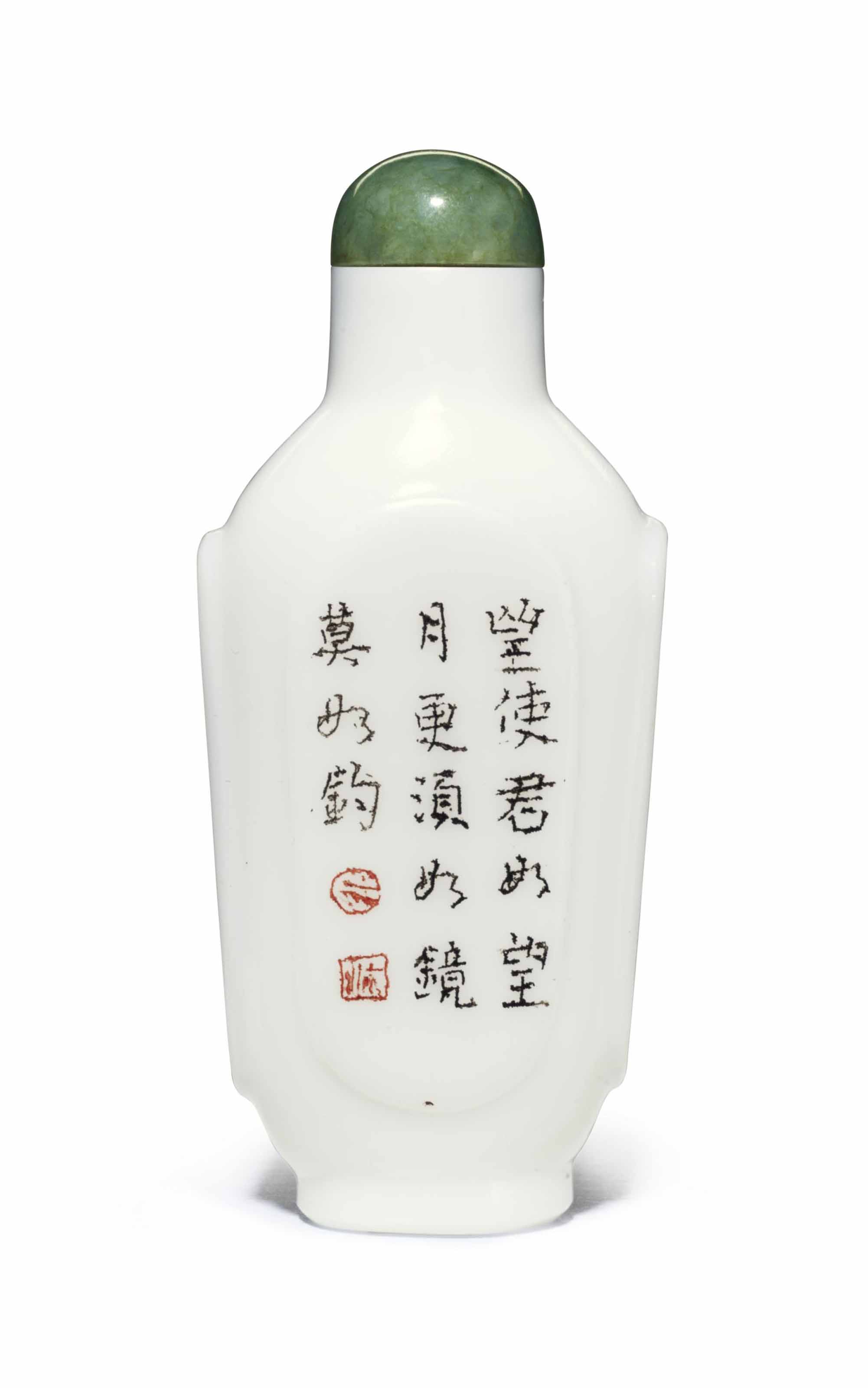 AN INSCRIBED WHITE GLASS SNUFF BOTTLE