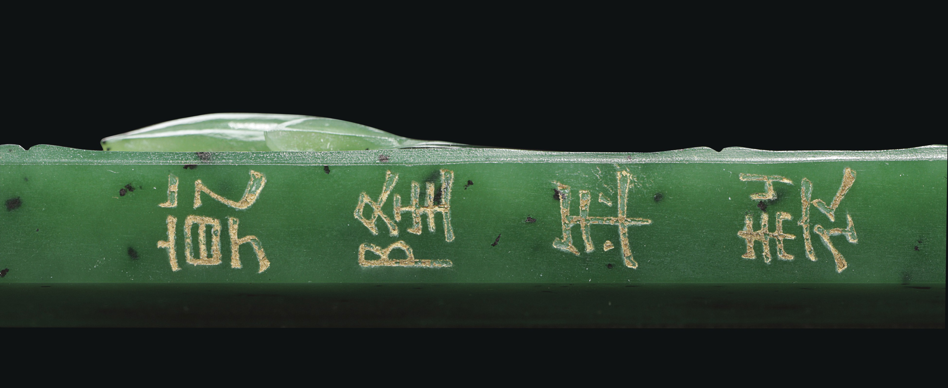 A MAGNIFICENT SET OF CHINESE SPINACH-GREEN JADE PLAQUES EMBLEMATIC OF THE FOUR SEASONS