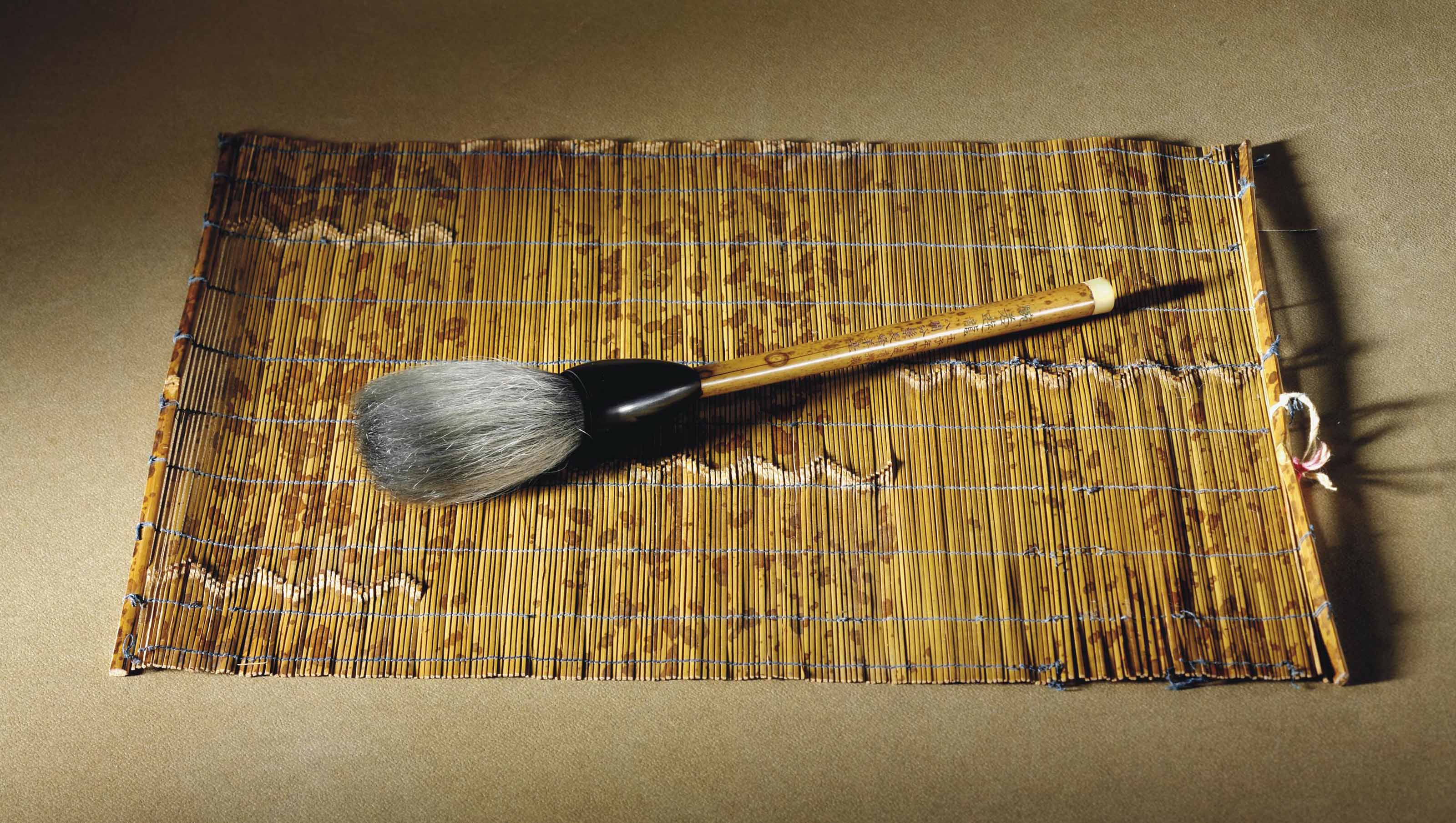 A SPOTTED BAMBOO BRUSH