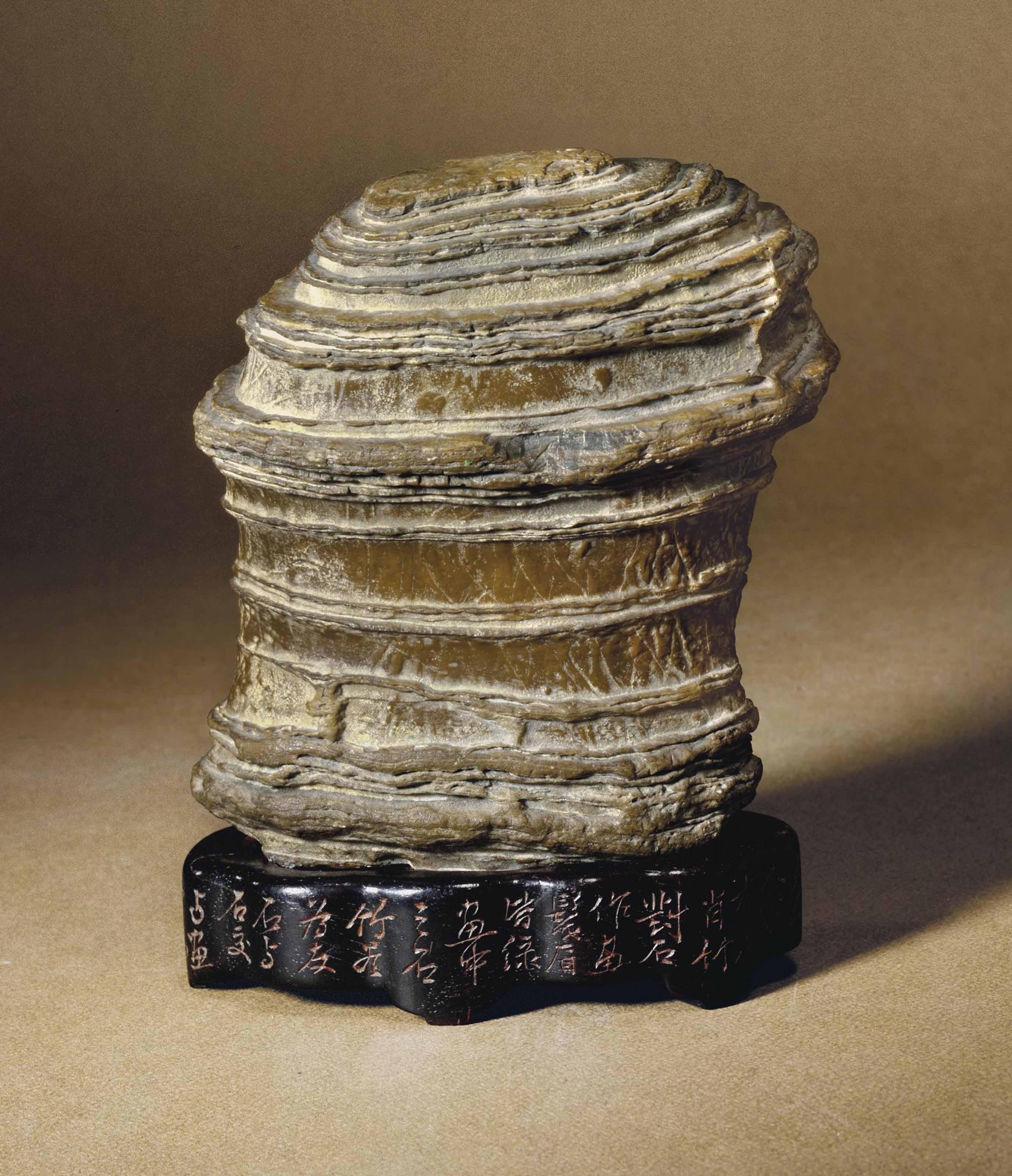 A LIMESTONE SCHOLAR'S ROCK