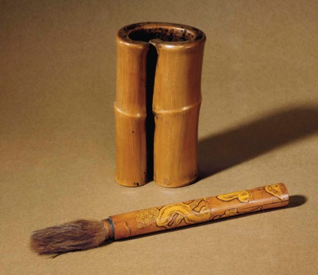A NATURAL BAMBOO VESSEL AND A