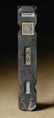 A QIN-FORM DUAN INK STONE