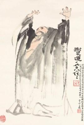 FAN ZENG (BORN 1938)