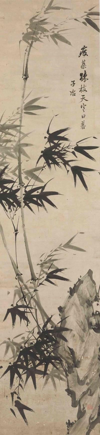 QU YINGSHAO (1780-1850)