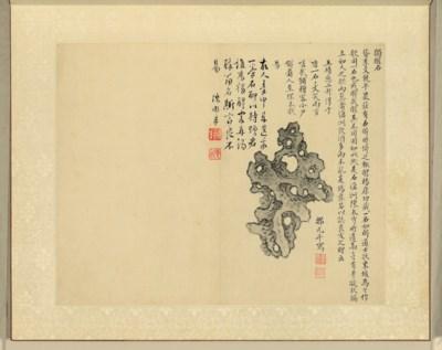 WANG YUANQI (1642-1715)/ WANG