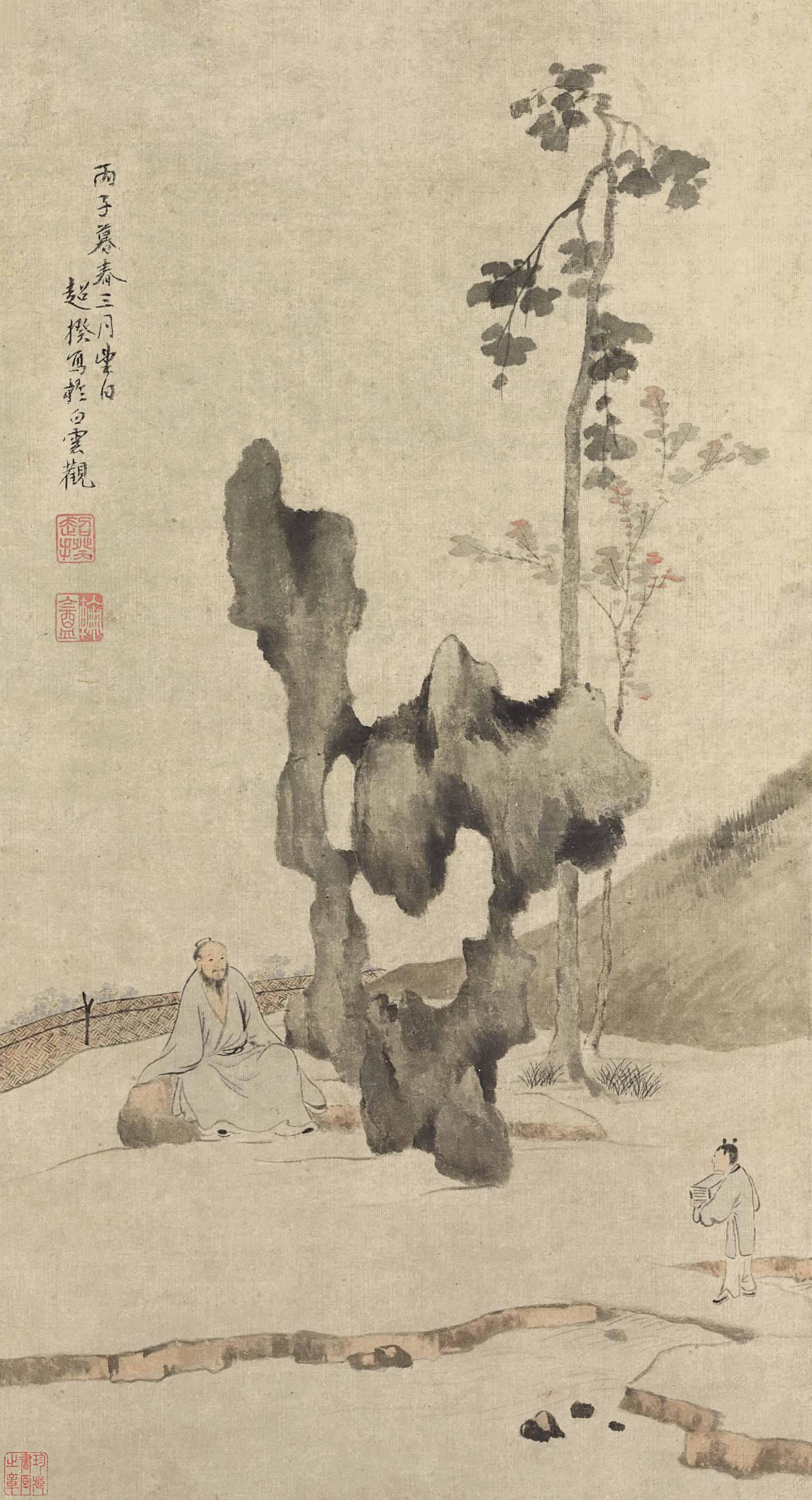 CHAO KUI (17TH CENTURY)