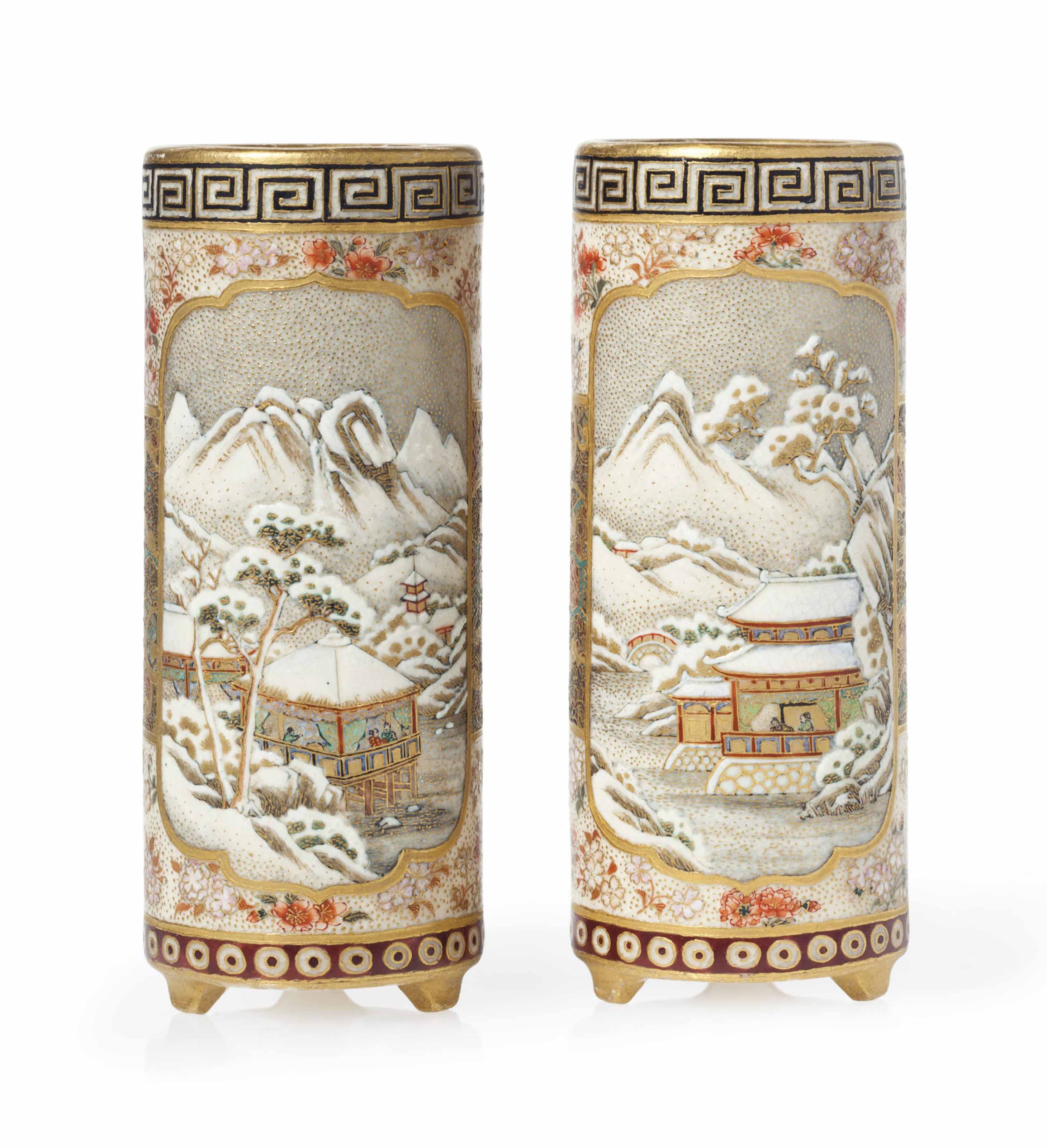A pair of Satsuma miniature vases