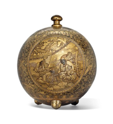 An inlaid iron jar and cover