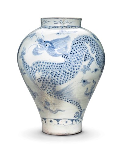 A Blue and White Porcelain Dra