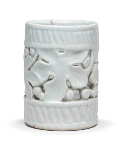 A Reticulated White Porcelain