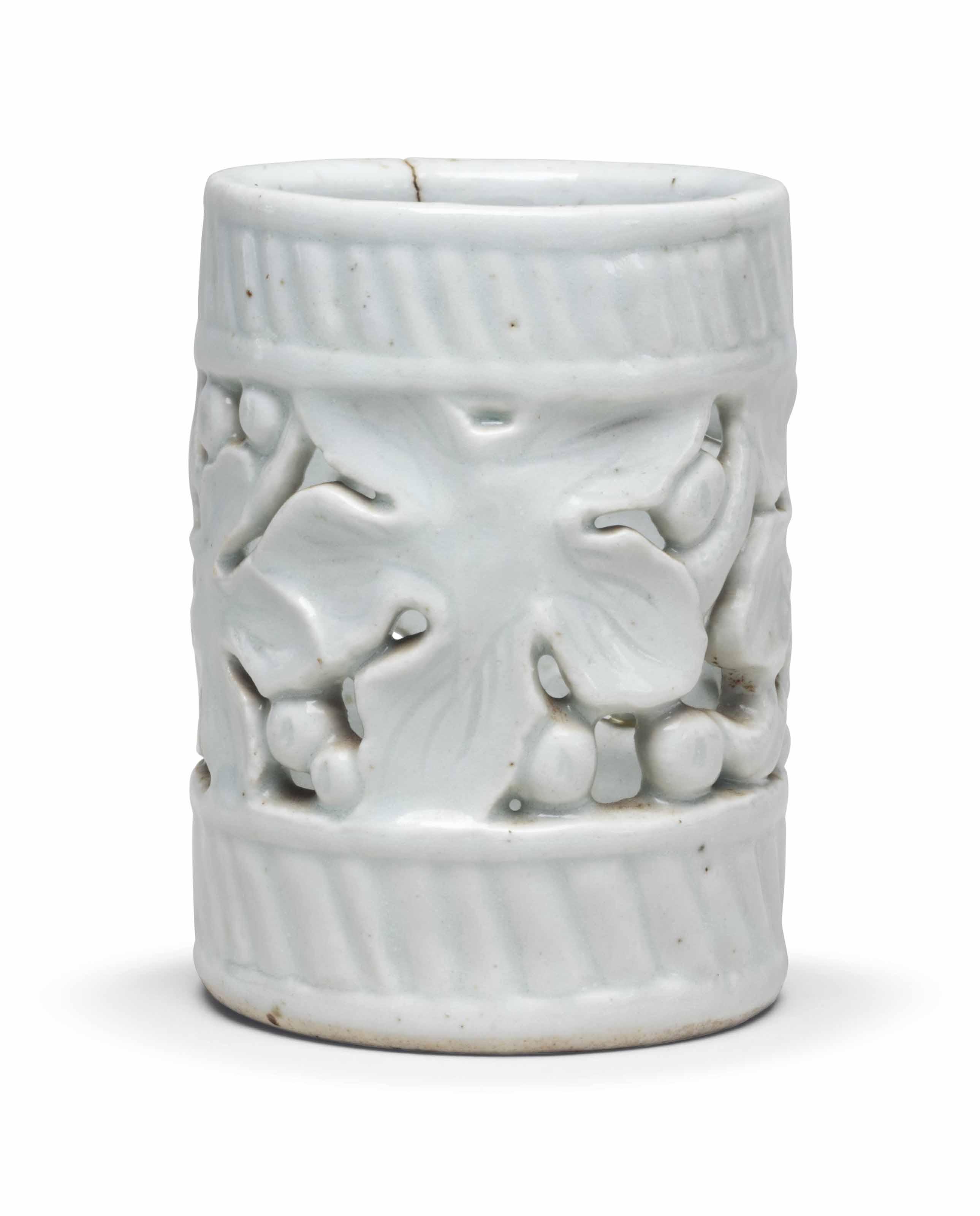 A Reticulated White Porcelain Brush Holder