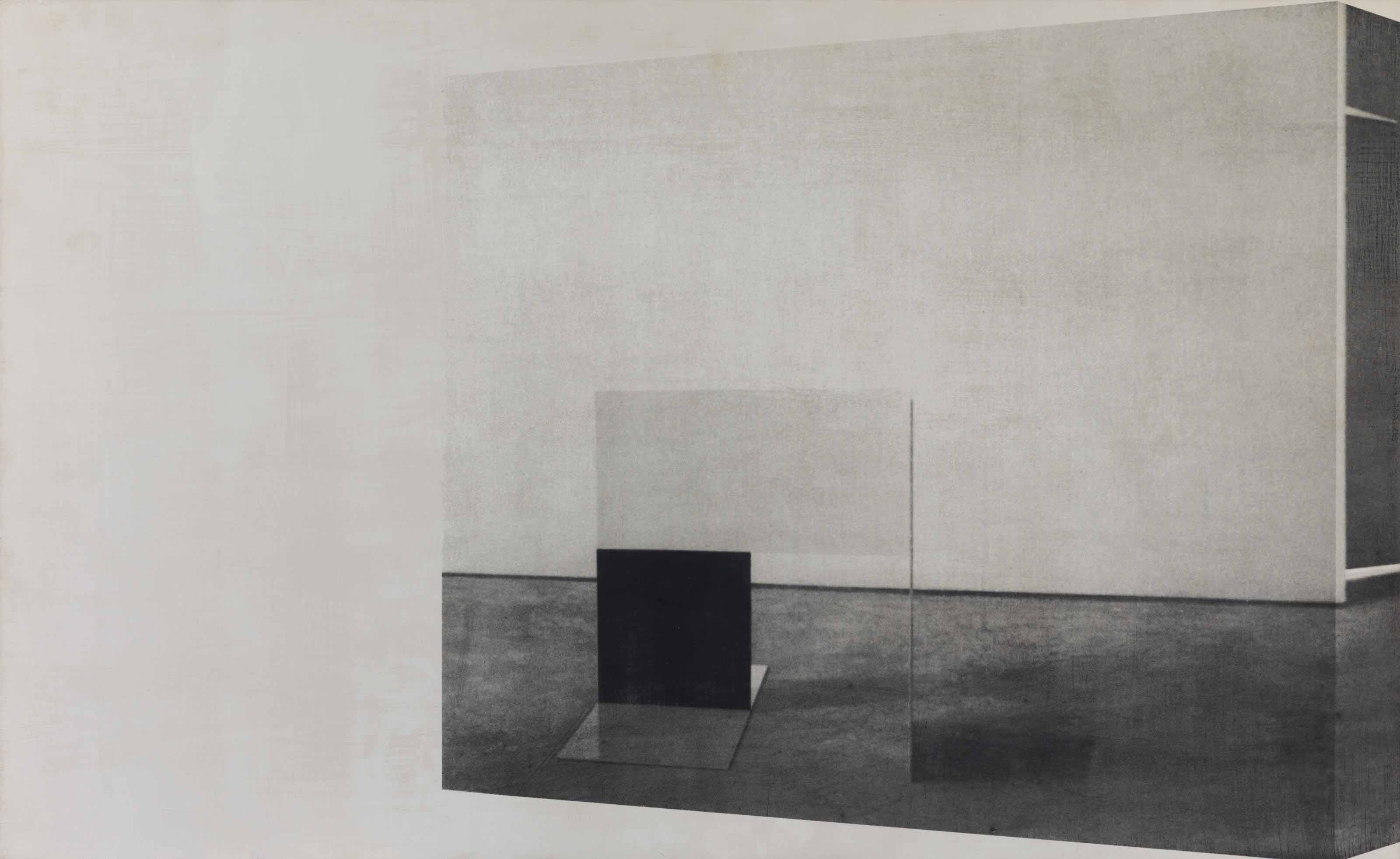 Replica of Kobro's Spatial Composition 2