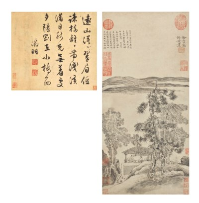 XU BEN (ATTRIBUTED TO, 1335-13