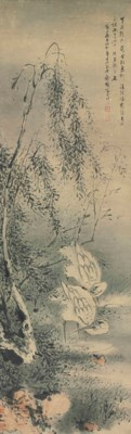 GAO QIPEI (1660-1734)