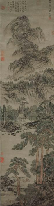 GUAN SI (17TH CENTURY)