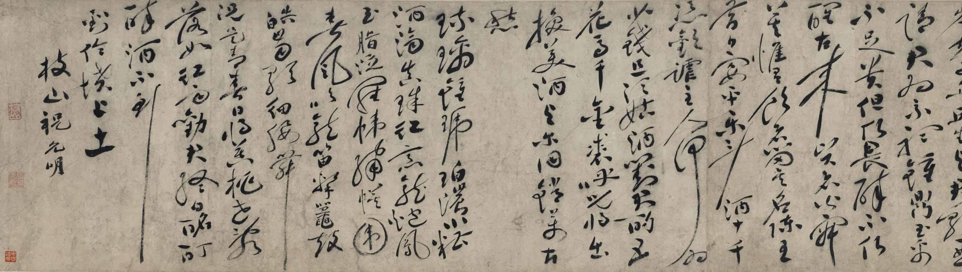 ZHU YUNMING (ATTRIBUTED TO, 14