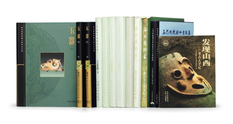 A SELECTION OF REFERENCE BOOKS
