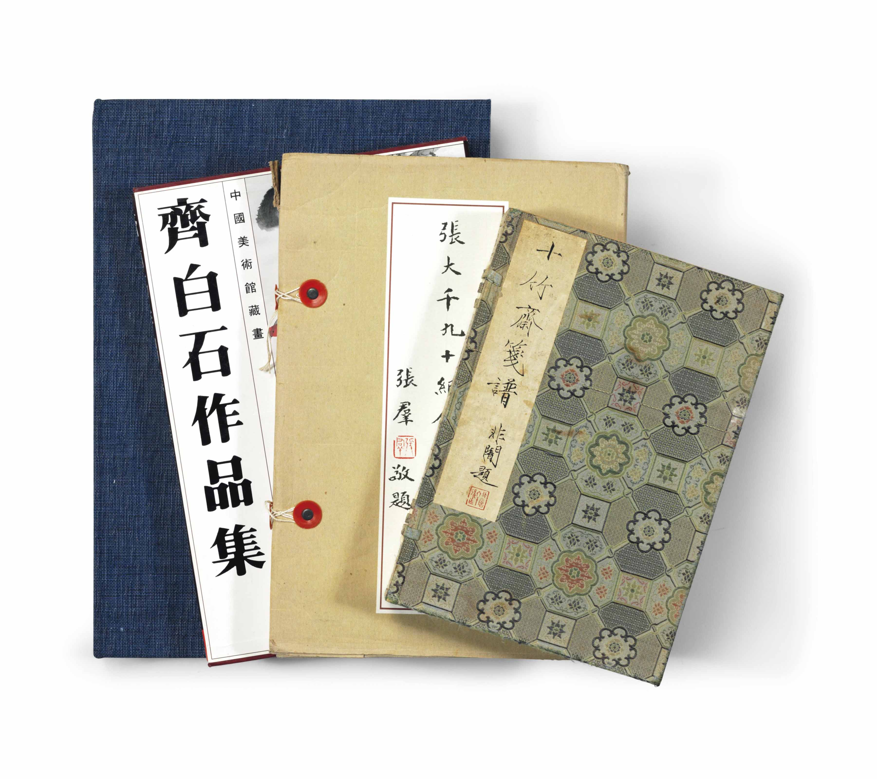 A GROUP OF CHINESE PAINTING RE