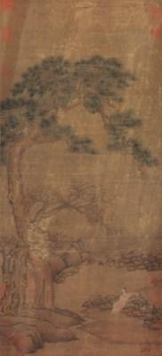 ZHAI YUANSHEN (MANNER OF, SONG