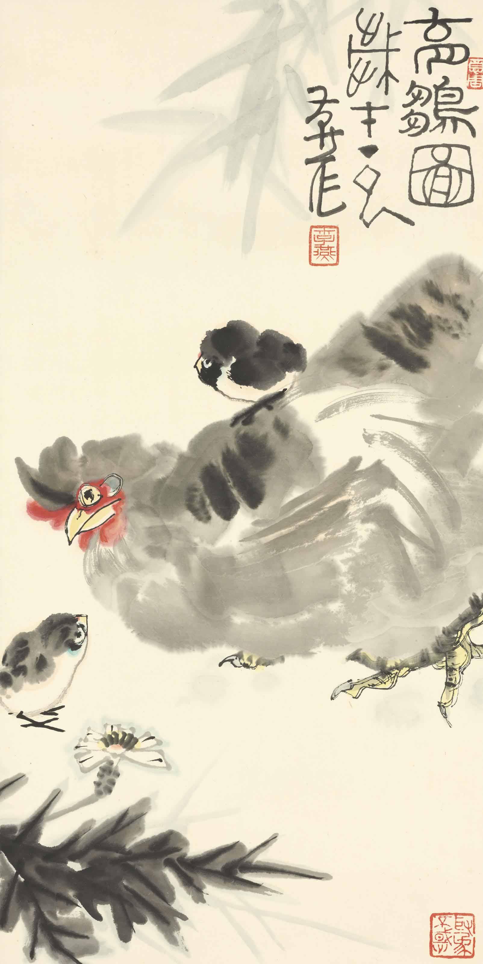 LI YAN (BORN 1943)