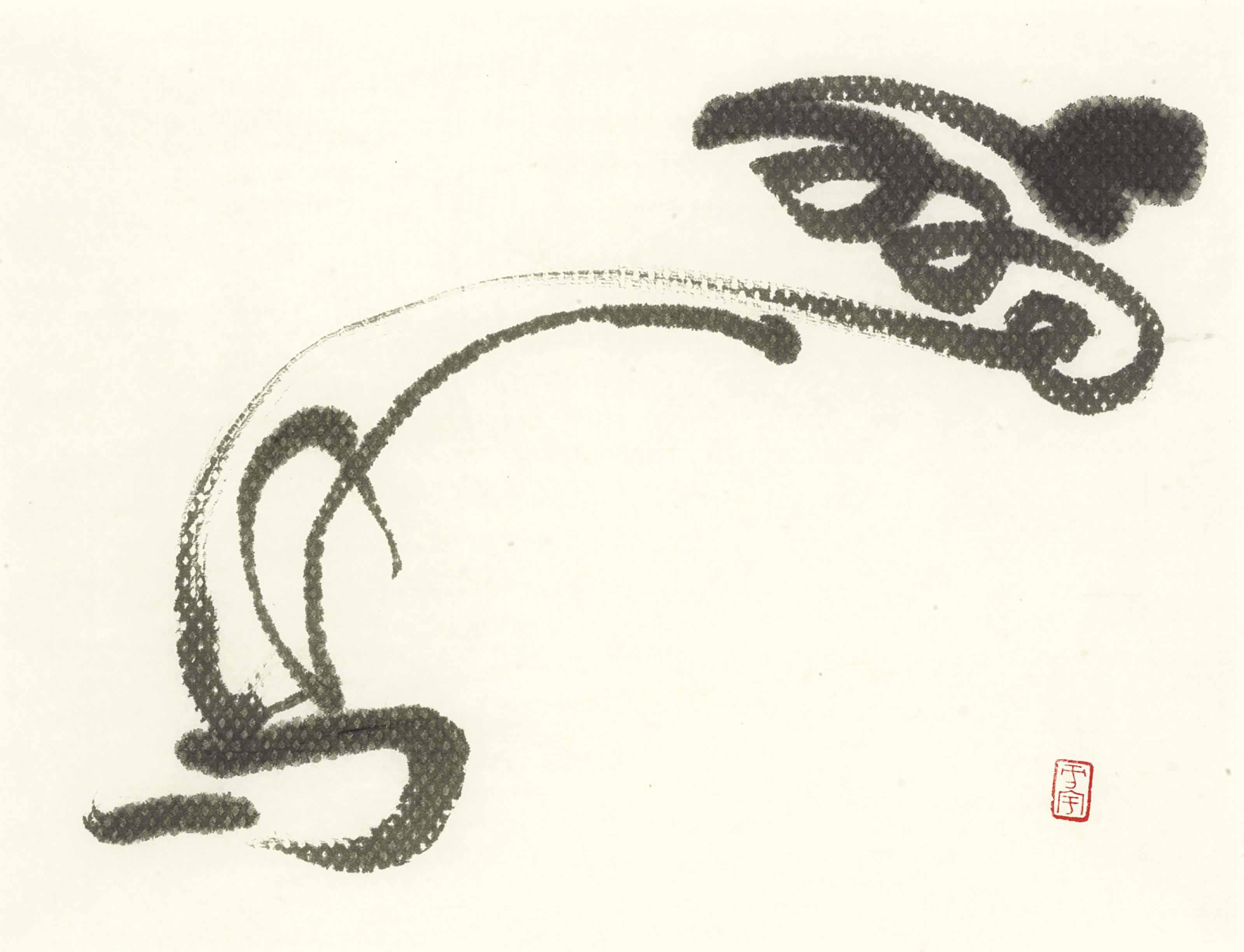 WANG FANGYU (1913-1997)