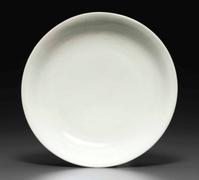 A RARE SMALL WHITE-GLAZED DISH