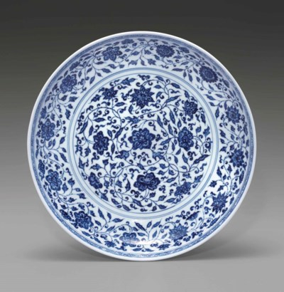 A BLUE AND WHITE 'FLOWER SCROL