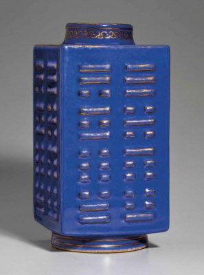 A GILT-DECORATED BLUE-GLAZED C