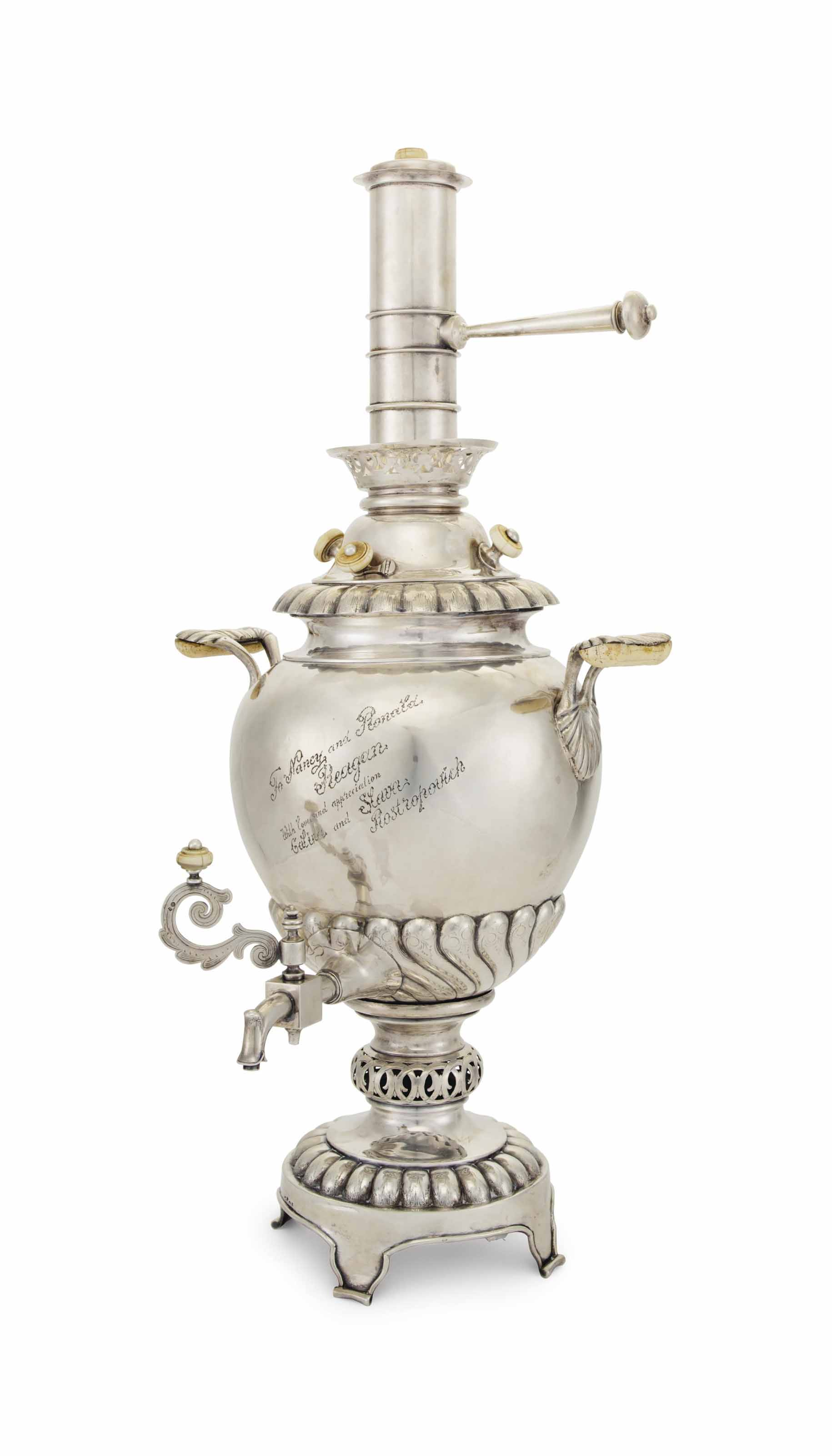 PRESIDENT AND MRS RONALD REAGAN A RUSSIAN SILVER SAMOVAR