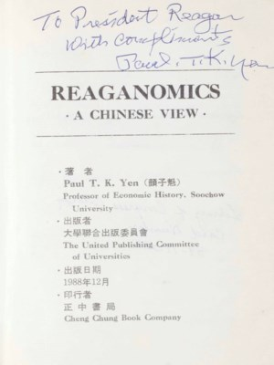 [REAGANOMICS, CHINESE]. YEN, P