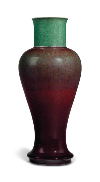 A CHINESE COPPER-RED CRACKLE-G