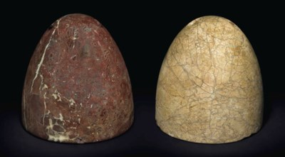 TWO BACTRIAN STONE WEIGHTS