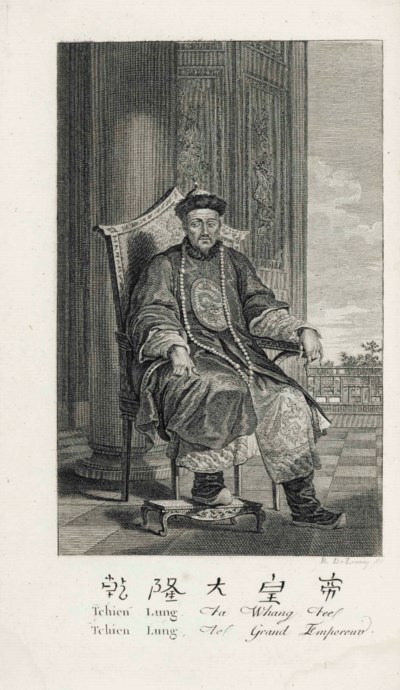 STAUNTON, Sir George (1737-180