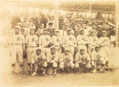 1928/29 CUBAN TEAM CABINET PHO
