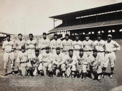 1938 EAST ALL STARS (NEGRO LEA