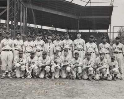 1939 PHILADELPHIA STARS TEAM P