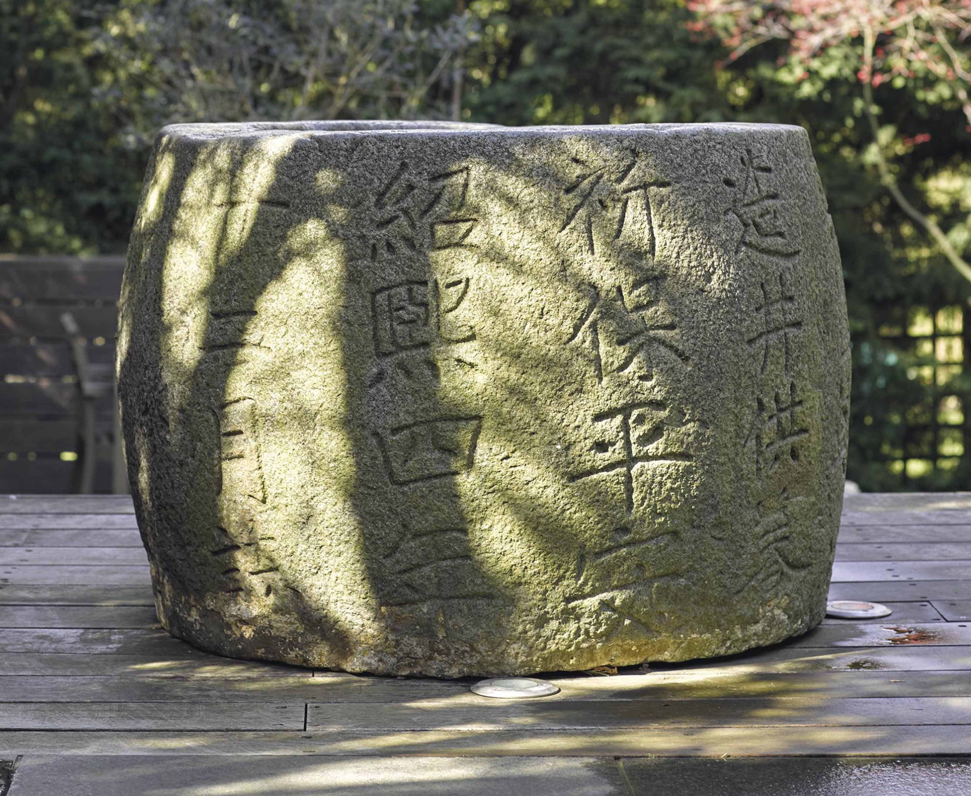 A RARE DATED AND INSCRIBED QIN