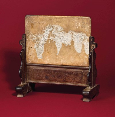 A RARE INSCRIBED MARBLE AND HU