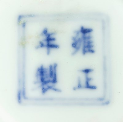 A SMALL ANHUA-DECORATED RUBY-P