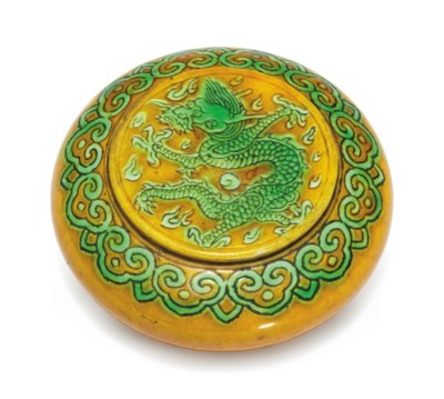 A SMALL GREEN AND AMBER-GLAZED