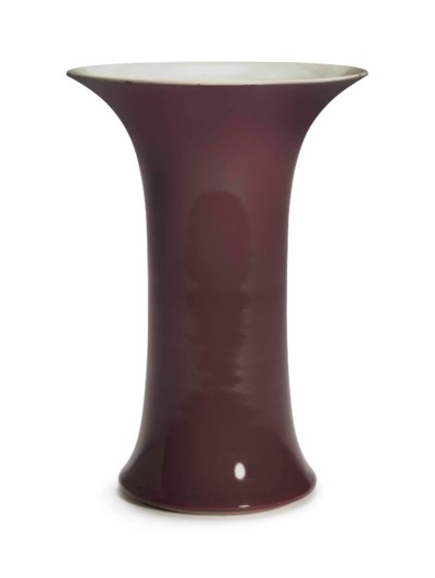 AN UNUSUAL COPPER-RED-GLAZED I