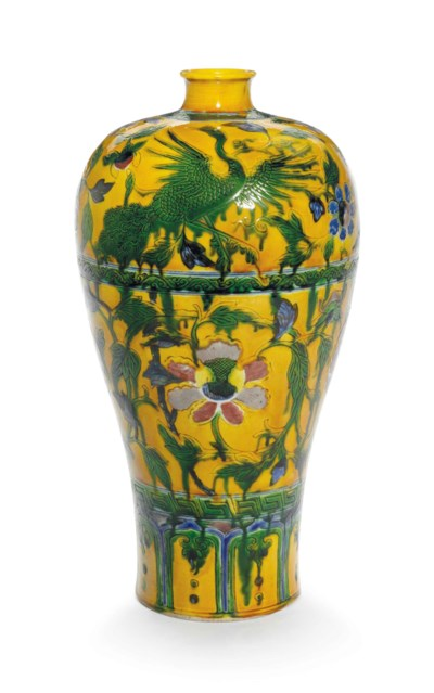 A LARGE POLYCHROME-GLAZED VASE