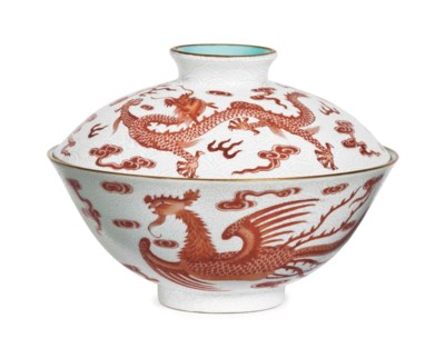 A FINELY ENAMELED IRON-RED-DEC