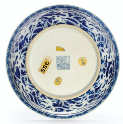 A REVERSE-DECORATED BLUE AND W
