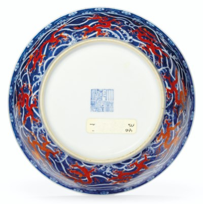 AN IRON-RED-DECORATED BLUE AND