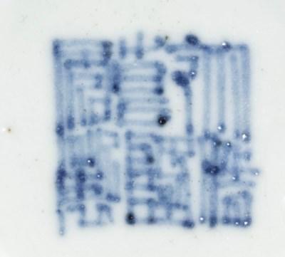 A BLUE-ENAMELED BOWL