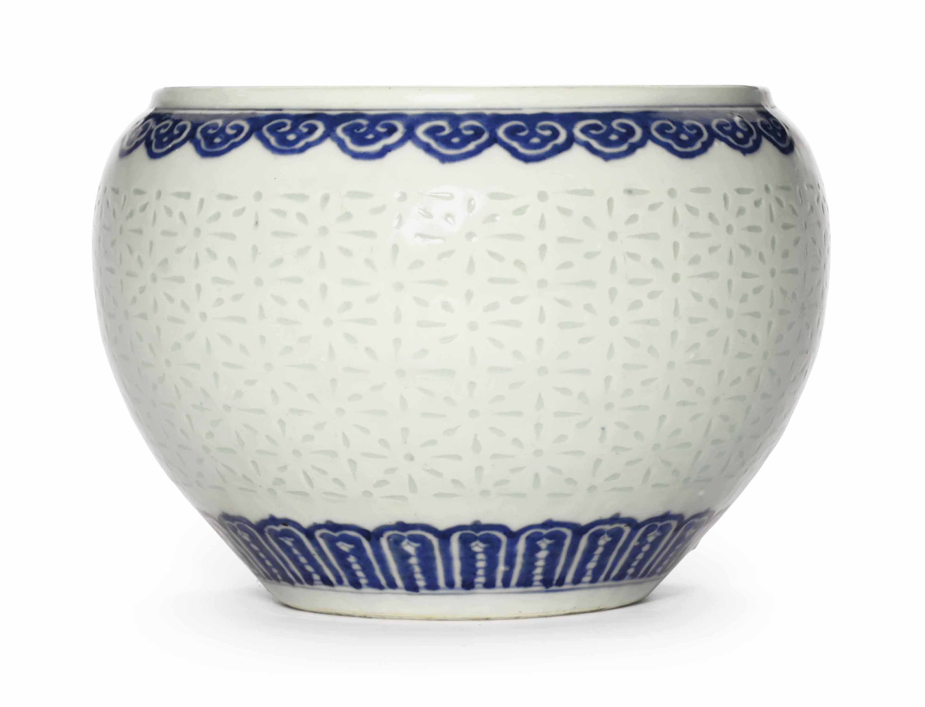 A BLUE AND WHITE 'RICE PATTERN
