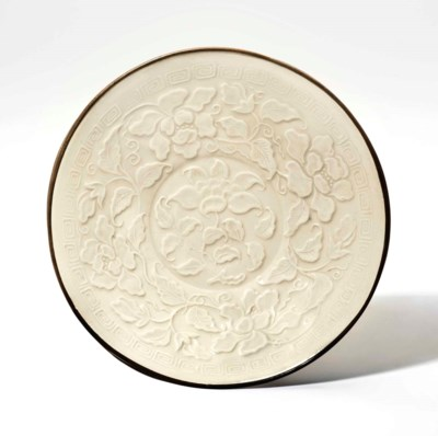 A RARE MOLDED DING DISH