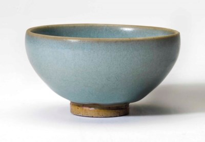 A SMALL JUN 'BUBBLE' BOWL